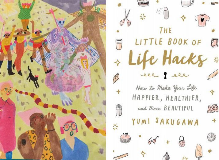 Yumi Sakugawa Print and Little Book of Life Hacks Cover