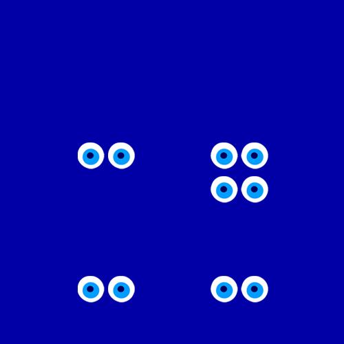 December 2016 | 5 Pairs of Eyes
