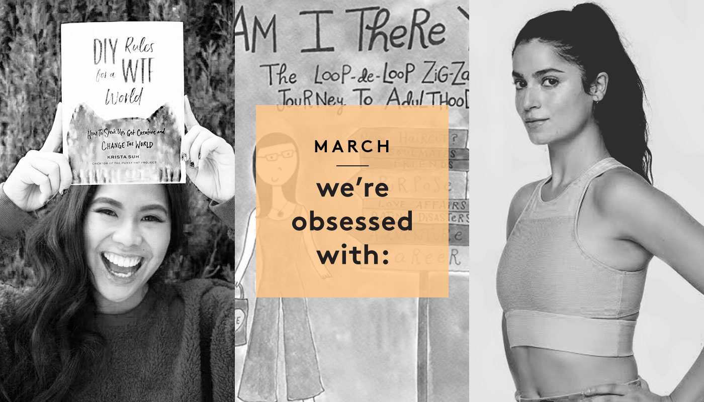 What We're Obsessed with This Month: March